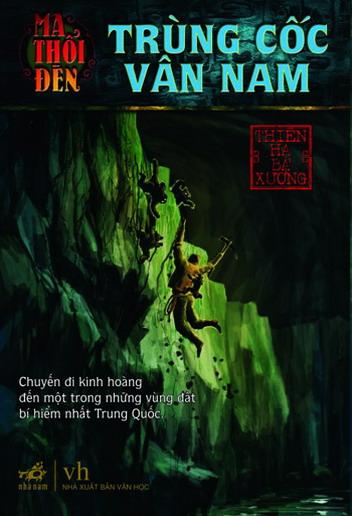 Ma thổi đèn 3 - Trùng cốc Vân Nam
