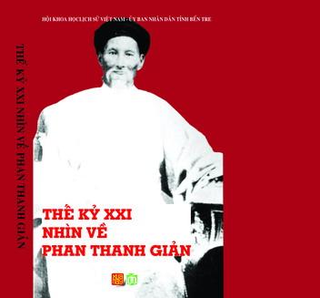 Thế kỷ XXI nhìn về lịch sử Phan Thanh Giản