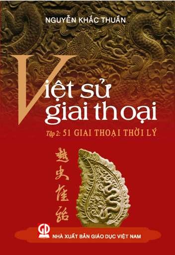 Việt sử giai thoại - tập 2