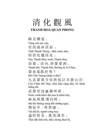 Thanh Hóa Quan Phong