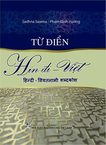 Từ điển Hindi - Việt