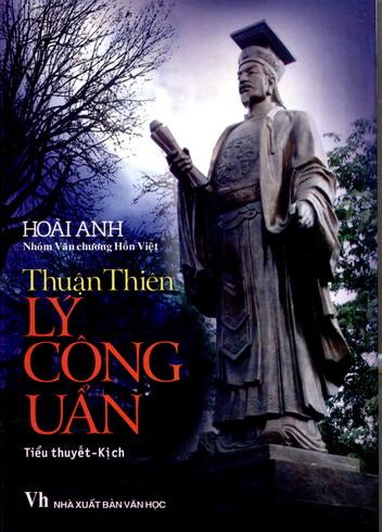 Thuận Thiên Lý Công Uẩn
