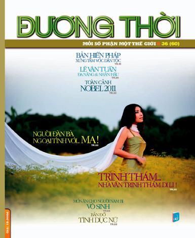 Đương thời - Tập 36 (60) (10-2011)