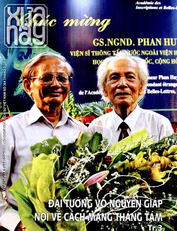 Xưa & Nay (số 384 tháng 07.2011)
