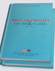 Phan Thanh Giản, cuộc đời & tác phẩm (tái bản)