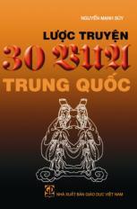 Lược truyện 30 vua Trung Quốc