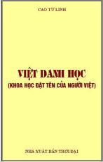 Việt danh học