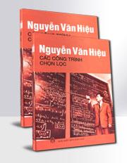 Nguyễn Văn Hiệu - Các công trình chọn lọc