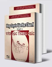 Hợp tuyển văn học châu Á (tập I)