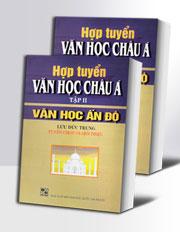 Hợp tuyển văn học châu Á (tập II)
