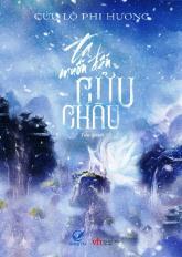 Ta muốn đến Cửu Châu (tên mạng: Kỷ hồi hồn mộng)