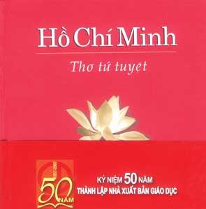 Hồ Chí Minh - thơ tứ tuyệt