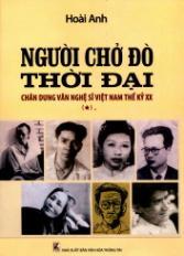 Người chở đò thời đại - Chân dung văn nghệ sĩ Việt Nam thế kỷ XX (1)