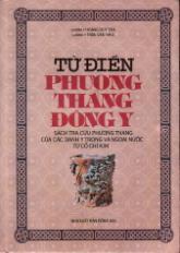 Từ điển Phương thang Đông y